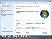 Windows 7 Ultimate, Windows 10 Pro (x86/x64) (En/Ru/Ua) [12/06/2017]