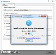 Скачать аудио конвертер торрент