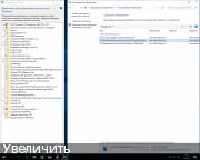 Windows 10 v.1703 with Update 15063.413 AIO 32in2 adguard (x86/x64)