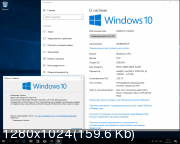 Windows 10 Version 1703 with Update [15063.413] (x86-x64) AIO [32in2] adguard (v17.06.14)