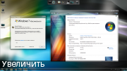 Скачать Windows 7 x86x64 Максимальная Full v.55.17 (Uralsoft)