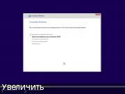 Скачать Windows 8.1 with Update [9600.18720] (x86-x64) AIO [32in2]
