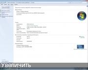 Скачать Windows 7 3in1 x64 & USB 3.0 + M.2 NVMe by AG 06.2017