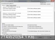 Полный набор обновлений для Microsoft Windows и Office x86/x64 (15.06.17) [Ru/En]