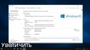 Бесплатно Сборка все Windows Release By StartSoft 30-2017