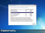 Стабильная сборка Windows 7 SP1 х86-x64 by g0dl1ke 17.6.15