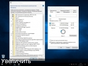Торрент скачать Windows 10 Enterprise LTSB (x86/x64) Elgujakviso Edition