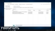 Скачать Сборка все Windows Release By StartSoft 30-2017