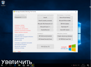 Windows 10 Version 1703 (12 in 1) Russian 15063.413 x86 x64