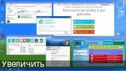Windows 7 Ultimate Ru x64 SP1 7DB by OVGorskiy® 06.2017