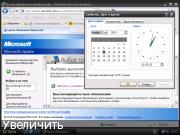 Windows XP Professional SP3 VL Russian x86 (Сборка от Sharicov)