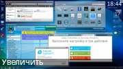 Windows 7 Ultimate Ru x86 SP1 7DB by OVGorskiy® 06.2017