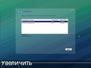 Windows 10 32/64bit Корпоративная 15063.413 v.56.17