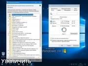 Сборка Windows 10 Enterprise (x86/x64) Elgujakviso Edition