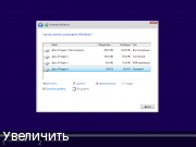 Сборка Windows 7-8.1-10 x86-x64 (20.06.2017) MABr24