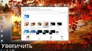 Windows 7 x86-x64 SP1 AIO 9 in 1 Русская сборка торрент