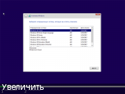Сборка Windows 10 Version 1703 with Update [15063.447] (x86-x64) AIO [32in2] торрент