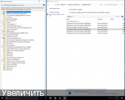 Windows 10 Version 1607 with Update 14393.1378 AIO 32in2 adguard v17.06.28 (x86-x64) торрент