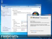 Windows 7 SP1 Ultimate (x86&x64) [Updates V.9.0] by YelloSOF торрент