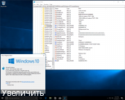 Бесплатно Сборка Windows 10 Version 1703 with Update [15063.447] (x86-x64) AIO [32in2]