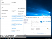 Windows 10 10.0.15063.413 Version 1703 Updated June 2017 RU x86 x64 [7in2] торрент