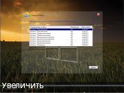 Бесплатно Windows 7 32/64bit 9 in 1 & Office2010 v.60.17 (Uralsoft)
