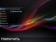 Бесплатно Windows 10 Enterprise LTSB x86x64 Beslam™ Edition v.3