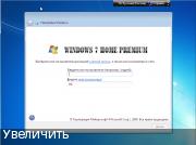 Windows 7 X86 & X64 SP1 LITE 3 DVD ©SPA 2016(17.07.16) торрент