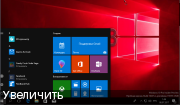 Windows 10 Insider Preview 16237.1001.170701-0549. by SU®A SOFT 10in1 x86 x64