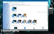 Сборка Windows 10 ReMix by KDFX 2.0 (32/64bit) торрент