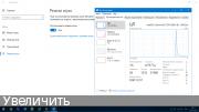 Скачать Windows 10 Домашняя x86|x64|UEFI by kuloymin v9