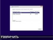 Windows 7 3in1 WPI x64 & USB 3.0 + M.2 NVMe by AG 07.2017 торрент