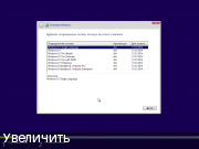 Windows 8.1 with Update 9600.18756 AIO 32in2 adguard (x86/x64)