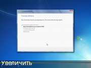 Скачать Сборка Windows 7 SP1 with Update 7601.23862 AIO 26in2 adguard (x86/x64)[v17.07.13]