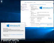 Windows 10, Version 1607 with Update 14393.1480 AIO 32in2 adguard (x86/x64)(v17.07.13)