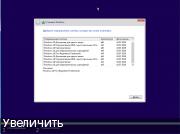 Скачать Windows 10 x86-x64 All Russian Project KottoSOFT + UEFI Lamer boot by puhpol v.3