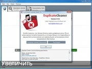 duplicate cleaner pro 3 license key