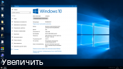 Windows 10 Enterprise LTSB 2016 v1607 (x86/x64) by LeX_6000 [26.07.2017]