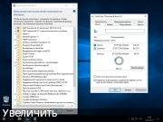 Windows 10 3in1 (x86/x64) Elgujakviso Edition (v.20.08.17)Русская