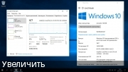 Windows 10 Enterprise LTSB x64 14393.1480 by Sergei Strelec