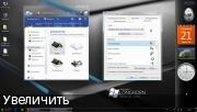 Windows 7 Longhorn Edition 2.0 R2 x64 by RuMegabyte