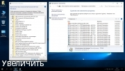 Windows 10 Enterprise LTSB x86/x64 +/- Office2016 by SmokieBlahBlah Rus
