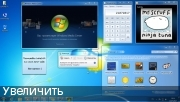 Windows 7 Ultimate SP1 x64 OEM July 2017 by Generation2 Многоязычная