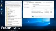 Сборка Windows 10 Pro x64 15063.483 July 2017 by Generation2