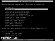 Все сборки Windows in USB by SmokieBlahBlah 24.08.17