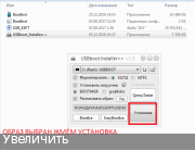 Бесплатно Windows 7 SP1 11 in 1 KottoSOFT (x86-x64) (Rus)