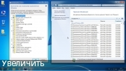 Скачать Windows 7 Professional x86 & x64 Game OS 1.9 by CUTA