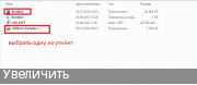 Windows 7 SP1 11 in 1 KottoSOFT (x86-x64) (Rus)