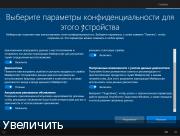 Windows 10 Redstone 4 v.16273.1000.170819-1253 (x86/x64)