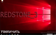 Бесплатно Windows 10 Insider Preview 16273.1000.170819-1253.RS3_PRERELEASE.by SU®A SOFT 10in1 x86 x64